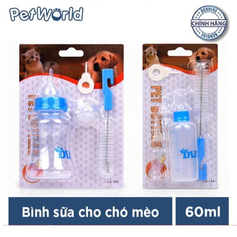 Bình sữa dành cho chó mèo con Pet Bottles 60ml (Xanh Dương)
