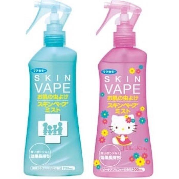 Bình xịt chống côn trùng  Skin Vape Hello Kitty Nhật Bản giá rẻ