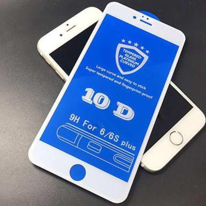 Kính Cường Lực 10D Full Màn Cho Iphone - 6/6S Plus/7/7plus/8/8plus/X
