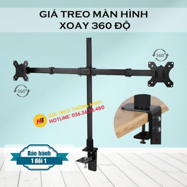 Bảng giá [Cột Cao 60 CM]Giá treo hai màn hình 17 - 32 Inch - Tay treo màn hình đôi - Xoay 360 độ - Model: XJD5007 Phong Vũ