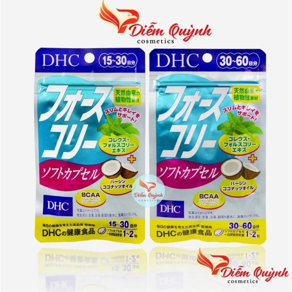Viên uống DHC giảm cân dầu dừa Forskohlii Soft Capsule Nhật Bản