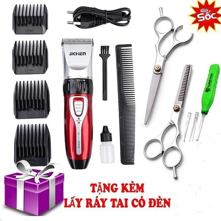 tông đơ cắt tóc jichen JC0817  + tặng bộ kéo cắt tỉa + lược + + tặng kèm 01 ráy tai có đèn cao cấp