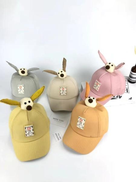 Giá bán Nón em bé, nón cho bé Cute vải Nhung HOẠT HÌNH mềm êm cực đẹp, Nón Baby (Ảnh Thật)
