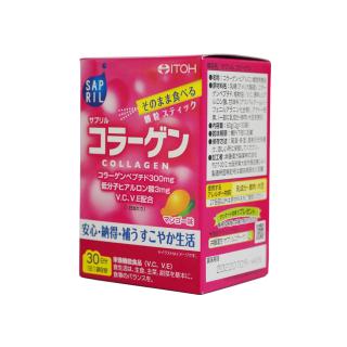 Bột Uống Collagen Naris ITOH Dưỡng Sáng Da 2gX30 Gói ITOH Sapril Collagen thumbnail