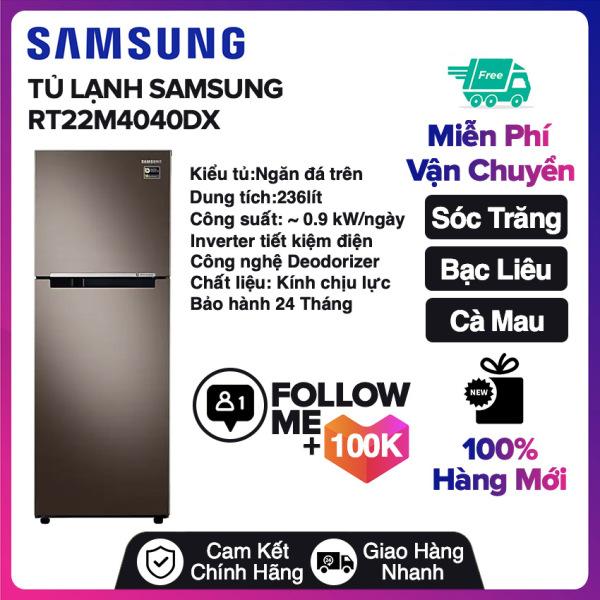 Tủ lạnh Samsung Inverter 236 lít RT22M4040DX Miễn phí vận chuyển nội thành Sóc Trăng, Bạc Liêu, Cà Mau