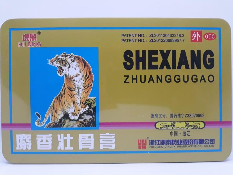 Cao dán con cọp shexiang zhuanggugao trị đau nhức mỏi 400 miếng tốt nhất