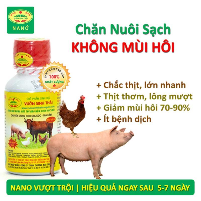 Chế phẩm sinh học VƯỜN SINH THÁI dùng cho Chăn nuôi Gia súc, Gia cầm. Không mùi hôi chuồng trại. Vỗ béo, tăng trọng nhanh