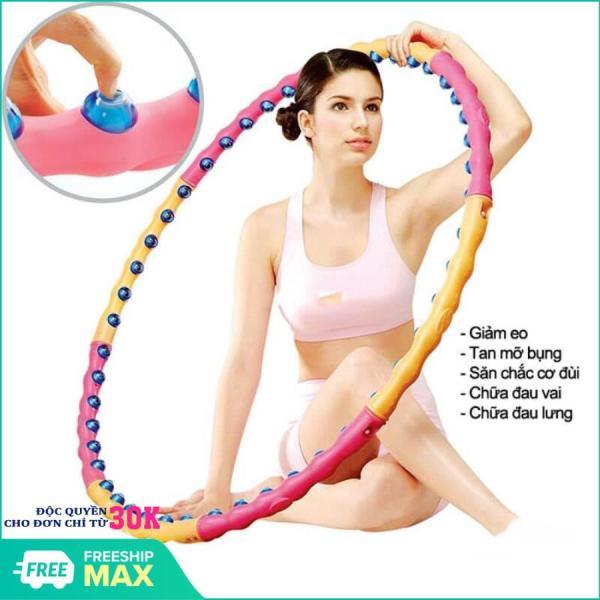 Vòng lắc eo hula hoop giảm béo bụng giá rẻ - Vòng lắc eo - massage giảm mỡ bụng (Nhiều màu)