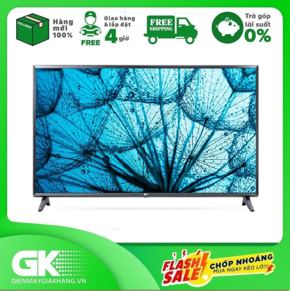 Bảng giá Smart Tivi LG 43 inch 43LM5750PTC
