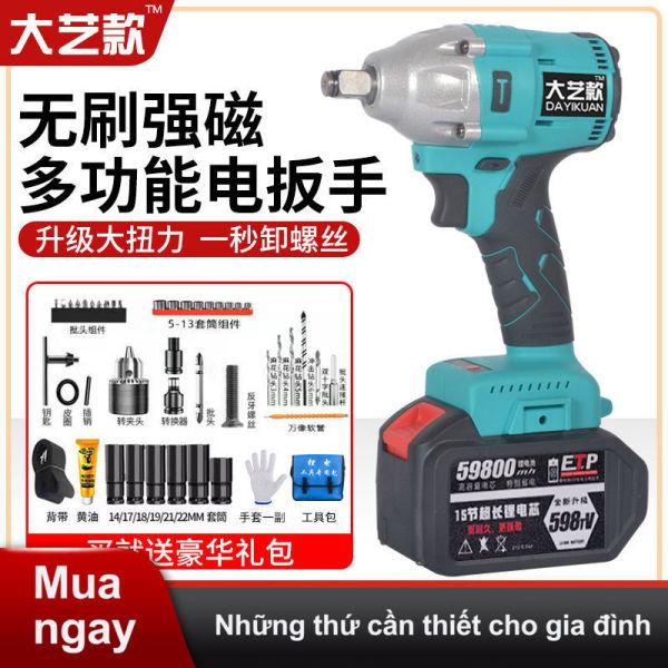 Dayi General 48V88V Cờ lê điện không chổi than có thể sạc lại Công nhân chế biến gỗ Sửa chữa tự động Cờ lê tác động mô-men xoắn cao