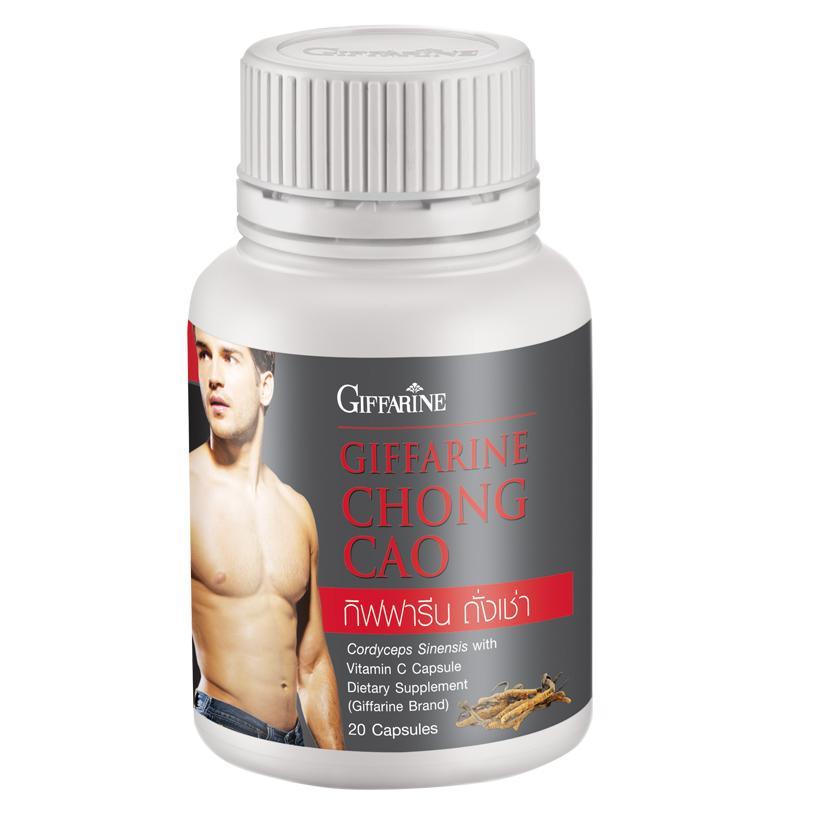 Viên uống cải thiện Sinh lý Nam, bồi bổ cơ thể- giffarine