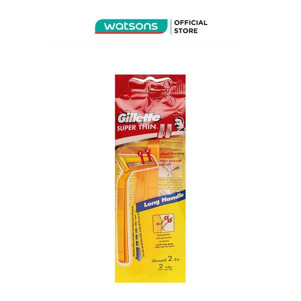 Dao Cạo Gillette Superthin II 2 Cái giá rẻ