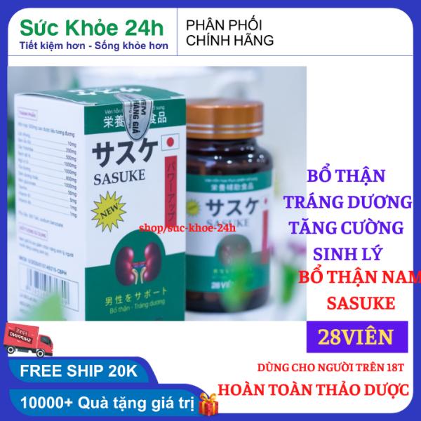 (HSD 2023) Viên Uống Đông Y Sasuke - Giúp Bổ Thận, Tráng Dương, Tăng Cường Sinh Lý giá rẻ