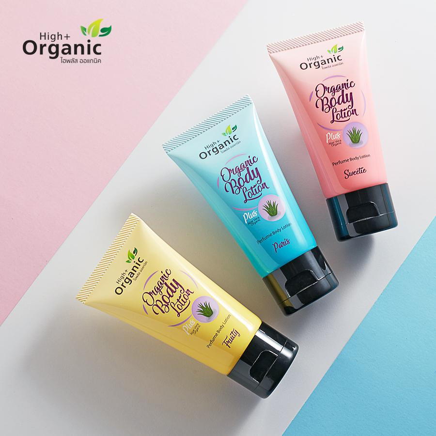 ORGANIC BODY LOTION - Sữa dưỡng thể hương nước hoa cao cấp