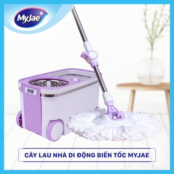 MyJae Cây lau nhà biến tốc 360 độ  (+ tặng kèm 1 bông lau cao cấp) siêu sạch siêu nhanh - Hàng chính hãng quốc tế