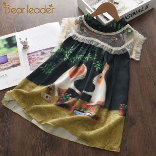 Trang Phục In Hình Động Vật Hoạt Hình Cho Bé Gái Thủ Lĩnh Gấu, Váy Thêu Lưới Mùa Hè Thời Trang Váy Tiệc Sinh Nhật Trẻ Em 3-7Y