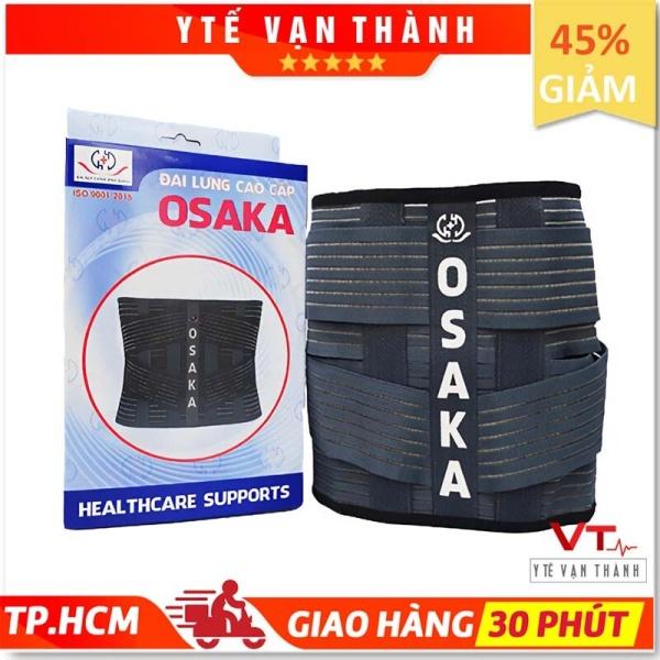 ✅ Đai Cột Sống: Osaka, Hỗ Trợ Bệnh Lý Cột Sống, Thoát Vị Đĩa Đệm - VT0108 [ Y Tế Vạn Thành ]