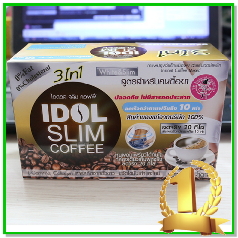 Giảm cân nhanh bóc tách chất béo [1 HỘP 10 GÓI] Giảm cân CÀ PHÊ chính hãng Thái Lan Idol Slim Coffe giá rẻ