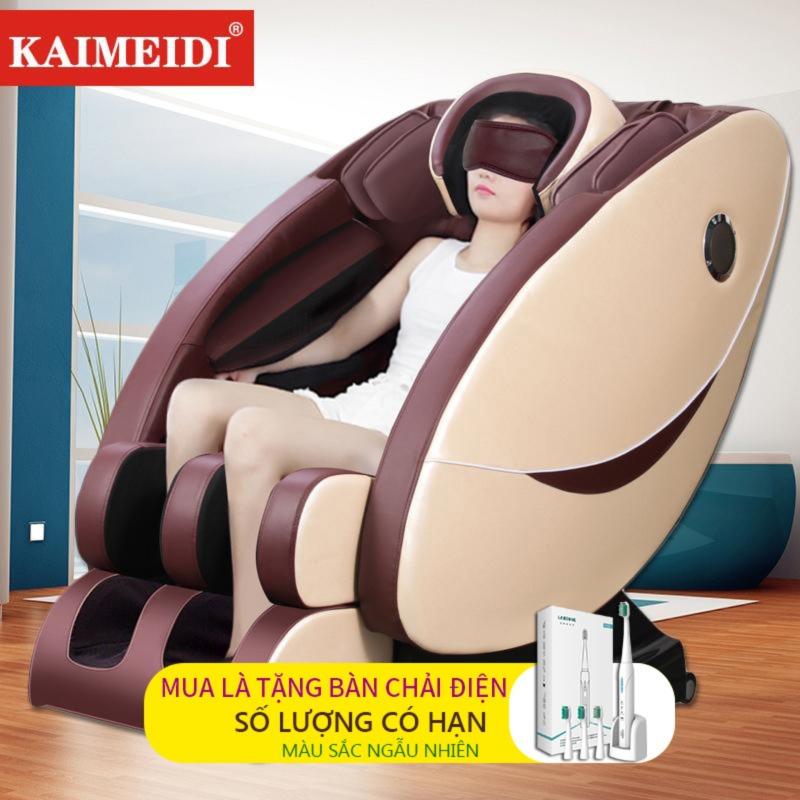 Ghế massage máy mát xa KAIMEIDI tự động đa chức năng loa Bluetooth nhạc 3D lập thể ghế mát xa kiểu phi thuyền chân không