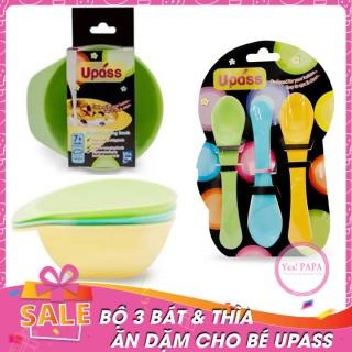Bát nhựa ăn dặm cho bé cao cấp Upass UP5184N thumbnail