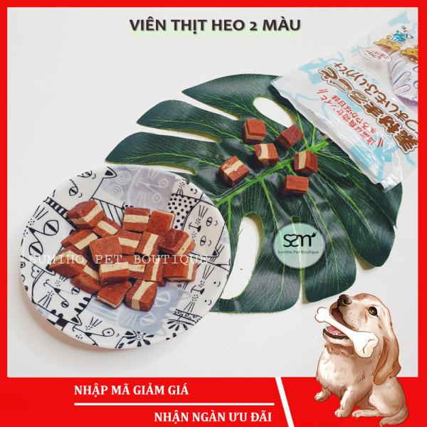 Bánh thưởng cho chó Sumiho (Thịt heo 2 màu) (100gr/túi) Đồ ăn cho chó mèo thú cưng