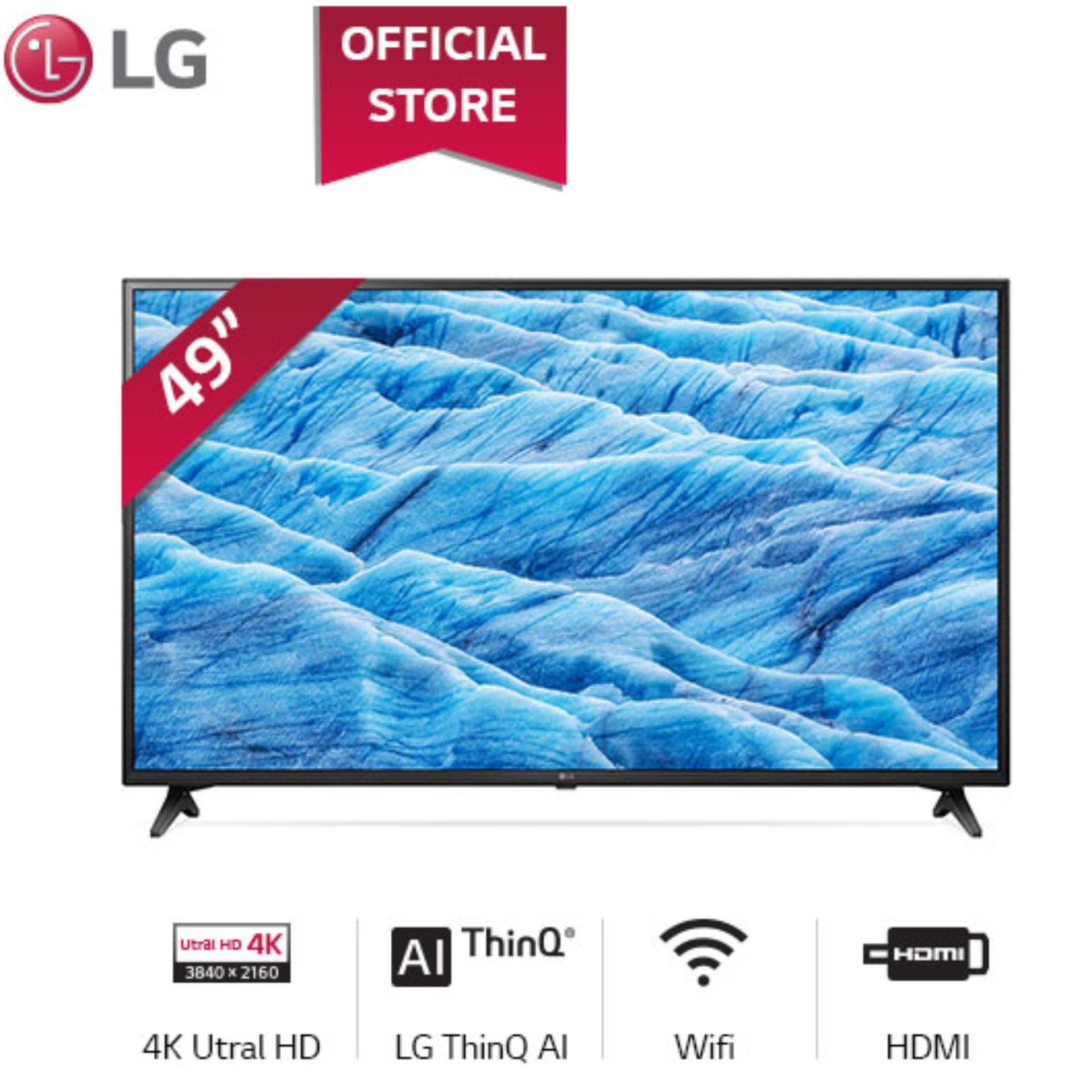 Smart TV LG 49inch 4K UHD - Model 49UM7100PTA (2019) độ phân giải 3840x2160, Hệ điều hành webOS smart TV,...