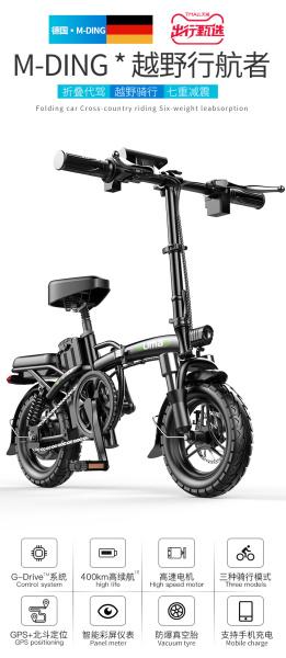 Mua xe đạp điện