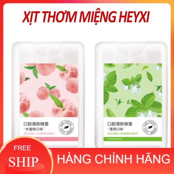 Xịt Thơm Miệng Heyxi Vị Đào, Bạc Hà Thơm Mát - Xịt thơm miệng chiết xuất từ thảo dược thiên nhiên kháng khuẩn [ HOA VIỆT SHOP] ]