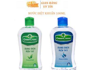 ( CROSS 100ML ) Nước rửa tay, dung dịch diệt khuẩn COVID NHANH CHÓNG GREEN CROSS 100ML mạnh hơn lifebouy,on1,...diệt khuẩn 100% cho gia đình bạn thumbnail