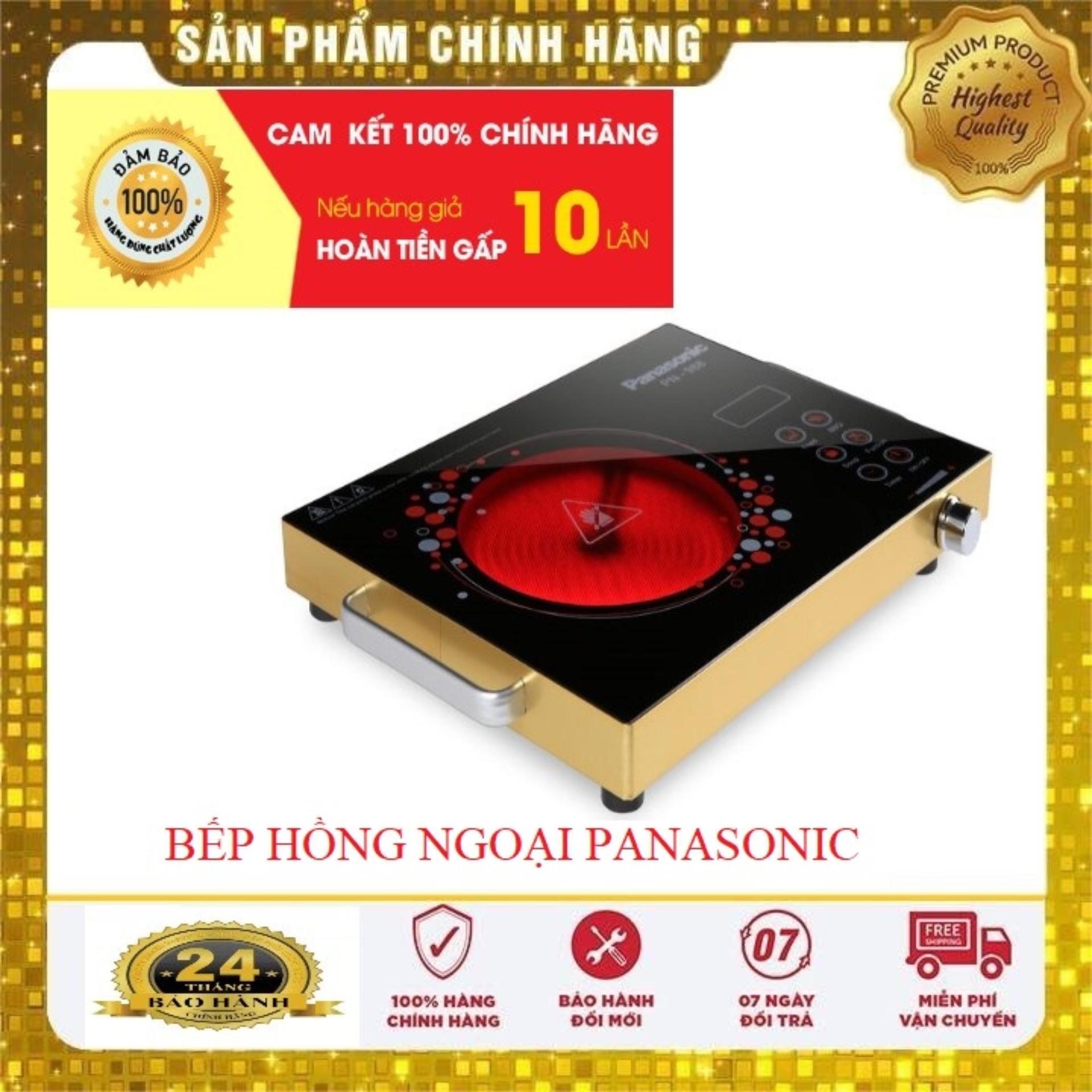Mã Ưu Đãi Khi Mua 1(RẺ VÔ ĐỊCH)Bếp Hồng Ngoại  Panasonic Giá Rẻ   Hàng Fullbox Phụ Kiện đầy đủ (BH24 Tháng Hỗ Trợ đổi Trả 7 Ngày)
