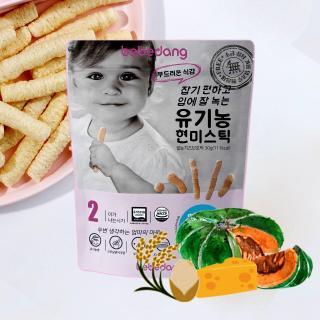 Bánh ăn dặm Organic cho bé - Bánh gạo lứt hữu cơ nhập khẩu Hàn Quốc Bebedang - Phô mai bí đỏ hình que thumbnail