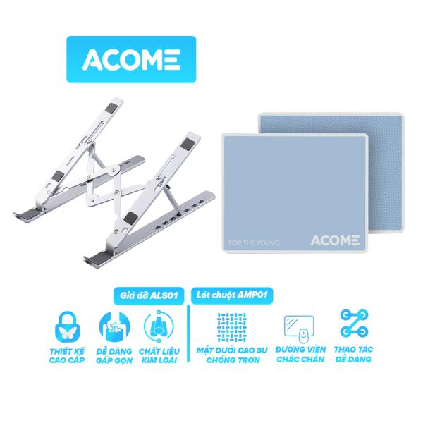 [Bảo Hành 12 Tháng] Combo Giá Đỡ Laptop ACOME ALS01 Dễ Dàng Gấp Gọn Hợp Kim Nhôm Và Miếng Lót Chuột ACOME AMP01 Kích Thước 22 x 18 cm