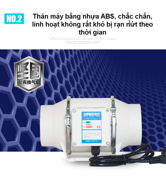 Quạt thông gió nối ống đường ống đồng trục Penck phi 100mm, 150mm, 200mm, 250mm, 300mm
