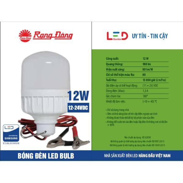 Bóng Đèn LED Kẹp Bình Ắc Quy 12V - 24V 12W Rạng Đông, ChipLED Samsung