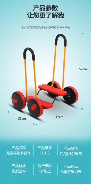 Mua [HÀNG HOT] Xe đạp cân bằng cho trẻ em, xe đạp tập thể dục đồ chơi, xe đạp đứng giữ thăng bằng, xe đạp đồ chơi cho bé - ROMR