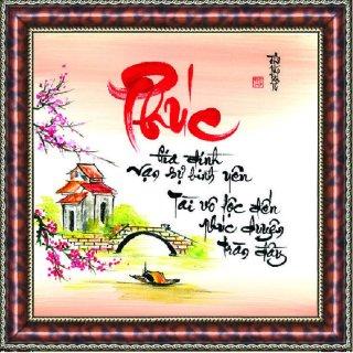 tranh thư pháp phúc gia đình vạn sự yên kèm khung thumbnail