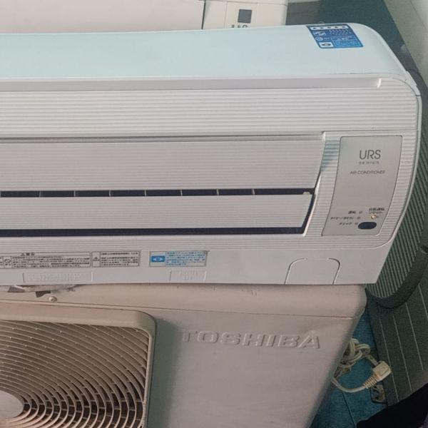Bảng giá TOSHIBA AUTO CLEAR 1.5HP Điện máy Pico
