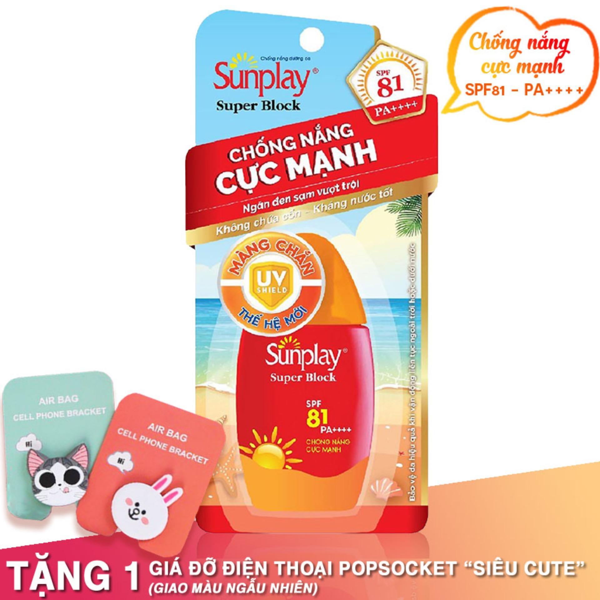 Sữa Chống Nắng Sunplay Cực Mạnh Sunplay Super Block SPF 81, PA++++ (30g,70g) - Mẫu mới nhập khẩu