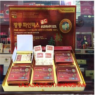 Tinh dầu thông đỏ Nguyên chất Kwangdong Hàn Quốc loại 5 tiêu chuẩn chất lượng cao hộp 120 Viên - TRỢ GIÁ thumbnail