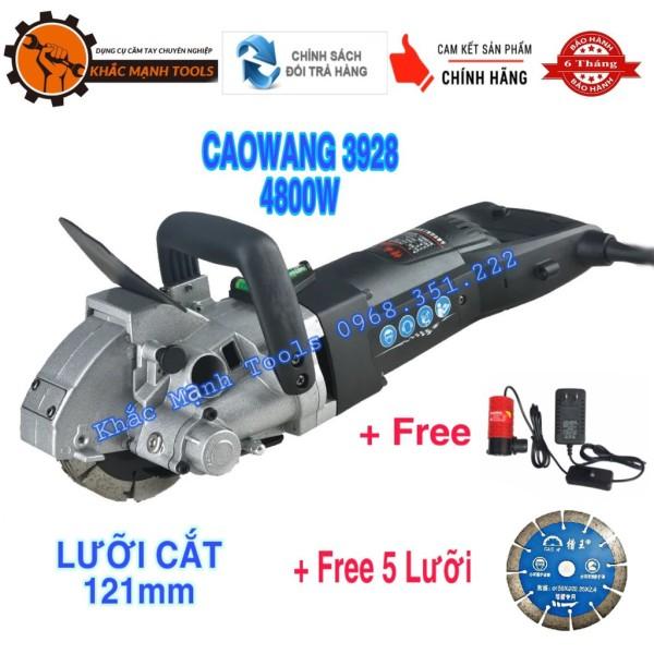 Máy cắt rãnh tường 5 lưỡi Caowang ZR3928- Công suất 4800W