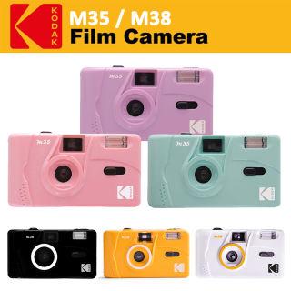 Máy ảnh Kodak M35 M38 - Máy ảnh cuộn phim 35mm Chụp và quay với đèn Flash Máy ảnh phim có thể tái sử dụng không dùng một lần
