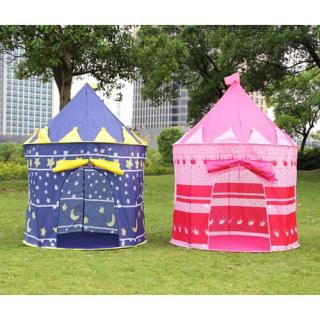 Lều công chúa cho bé gái, hoàng tử cho bé yêu - lều chơi nhà chòi cổ tích không kèm bóng thumbnail