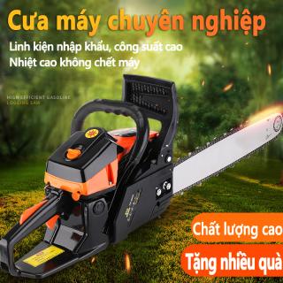 Máy cưa xích chạy xăng công suất lớn Máy cắt cành cây gia đình Máy cưa xích nhập khẩu đa năng - SUPER BANK thumbnail