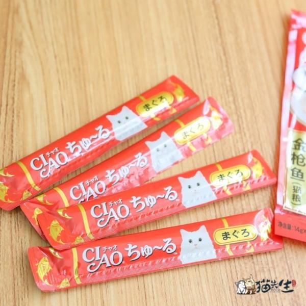 Combo 2 hoặc 10 thanh súp thưởng Ciao Churu cho mèo nhiều vị