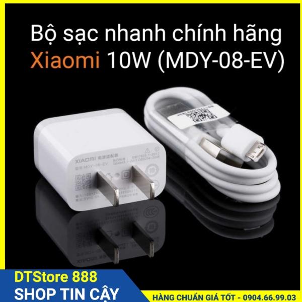 Bộ sạc nhanh XIAOMI 10W - cáp sạc micro usb (mã MDY-08-EV), Hàng chính hãng - BẢO HÀNH 6 tháng