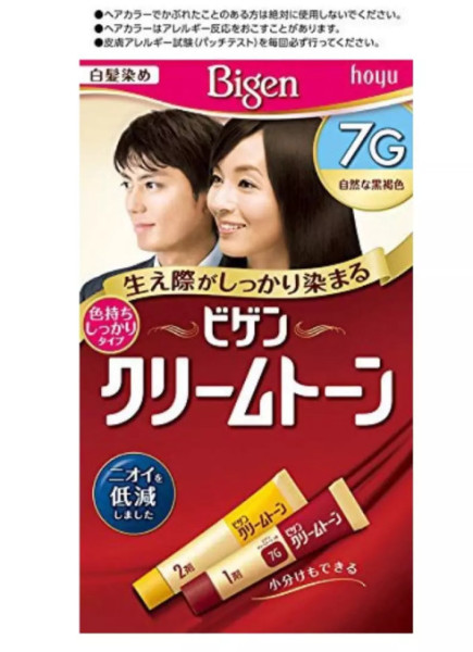 [HCM]Thuốc Nhuộm Phủ Bạc Tóc Bigen 7G Nhật Bản- Màu Đen