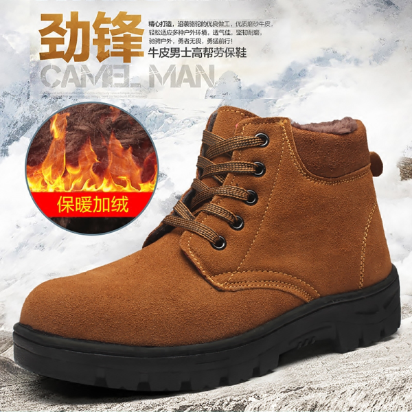 Winter Safety Shoes Cotton-padded Shoes Male Lightweight Safety Shoes Steel Head Anti-smashing and Anti-penetration Warm-proof Shoes Breathable Deodorizing