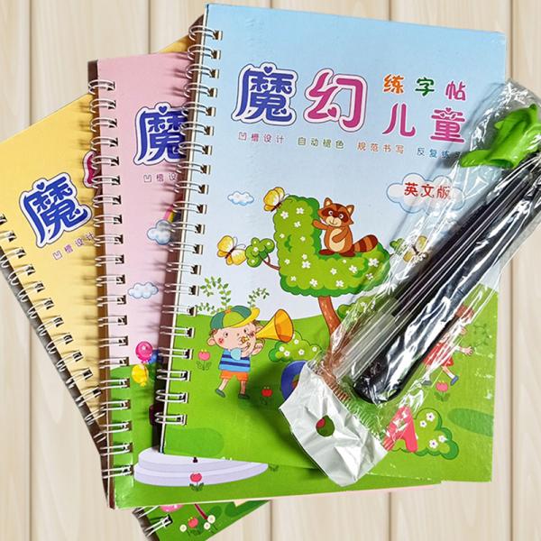 Mua Set 3 cuốn sách tập tô kèm 3 bút
