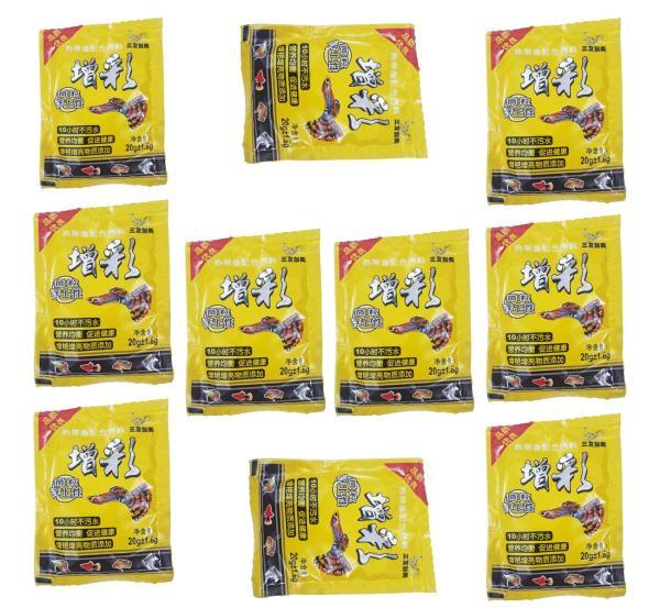 Combo 10 Gói Thức Ăn Cá Bảy Màu 20g - Cám Cá Cảnh 7 Màu Vàng