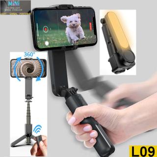 [ NEW HOT 2021 ] Tay Cầm Chống Rung Đa Năng Giá Rẻ, Gậy Selfie Stick L09 Bluetooth Tripod-Gimbal Stabilizer 3in1 Có Đèn Led Cho Iphone Android, Gimbal Vlog, Quay Facebook-Video-Livestream Ổn Định, Hình Ảnh Đẹp Sắc Nét, Xoay 360 Độ-Dễ Dùng thumbnail